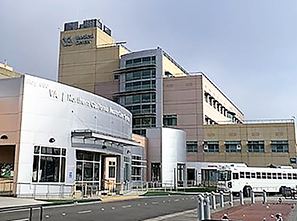 Picture of VA Northern California Health Care System